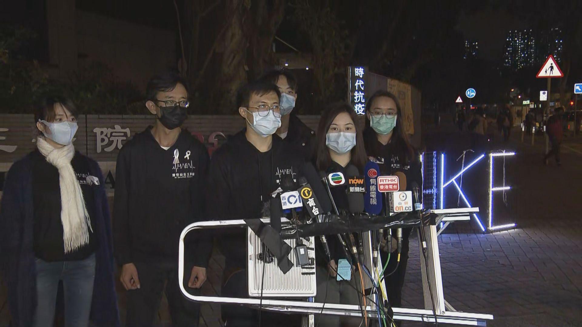 醫管局員工陣線:周三到特首辦要求林鄭月娥公開對話