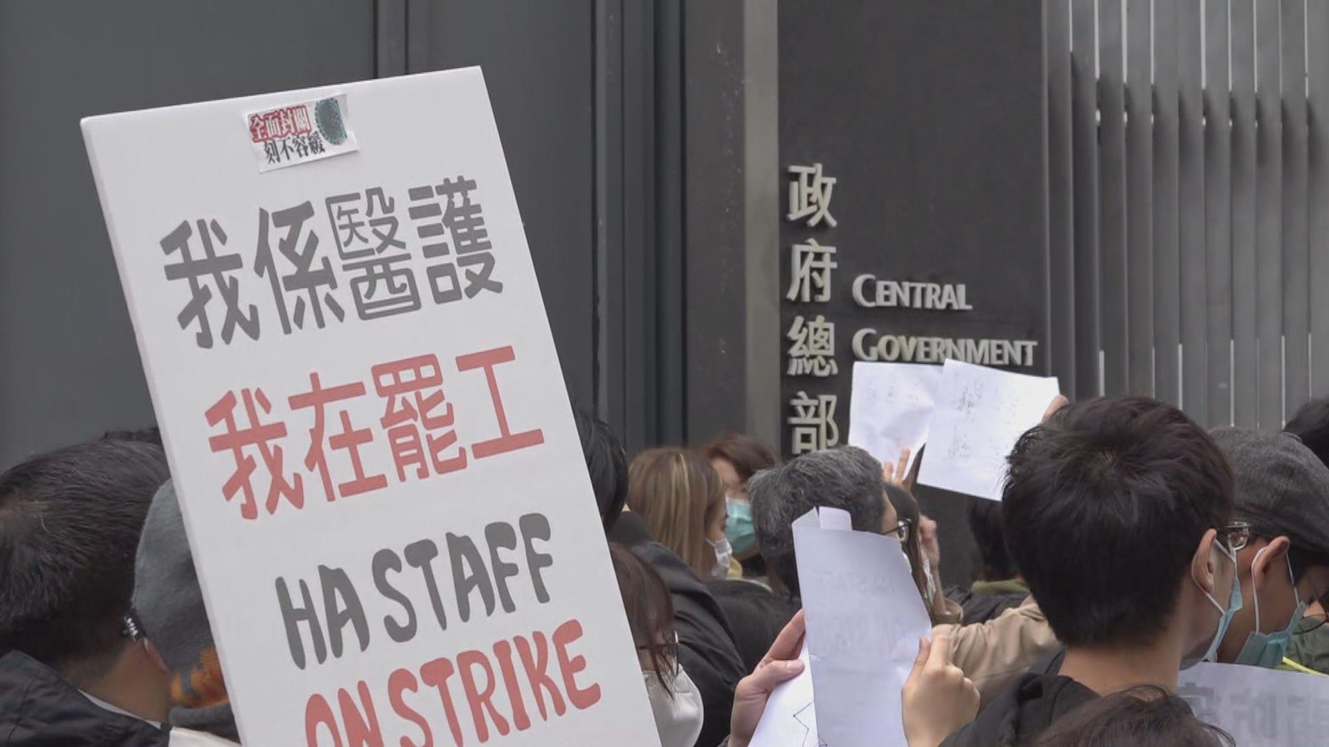 員工陣線指截至下午四時逾五千人參與罷工