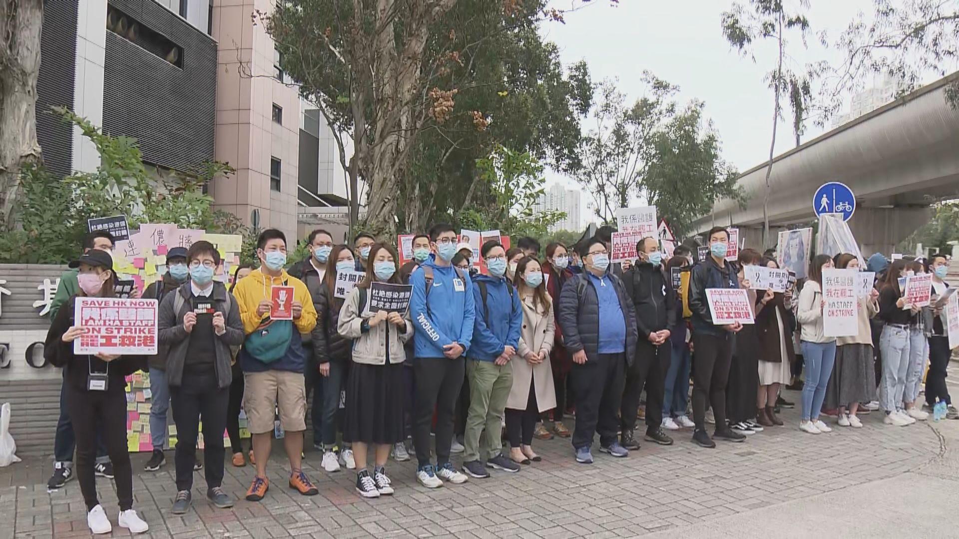 醫護罷工第四天 工會促醫管局會面談保護裝備