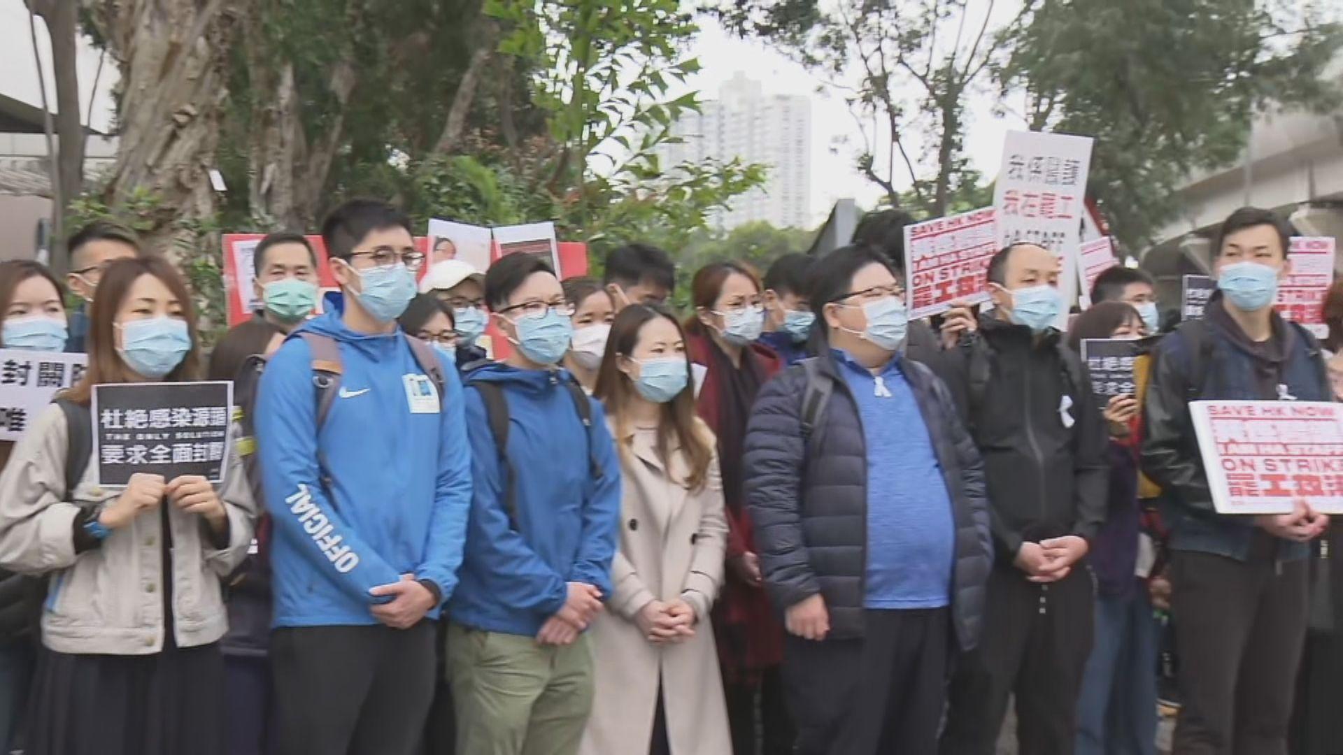 罷工醫護:強制檢疫不等同封關 會繼續罷工