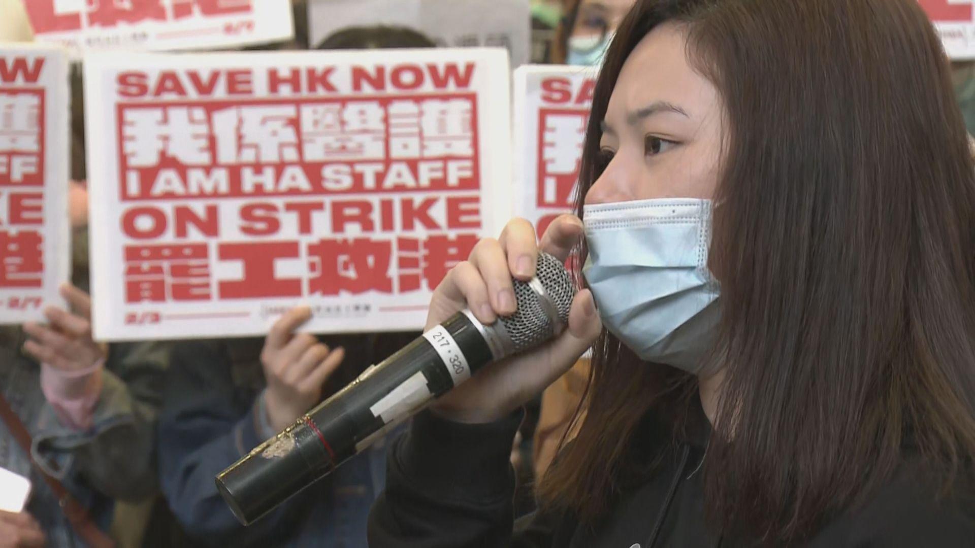 罷工醫護走上醫管局辦公室要求公開對話
