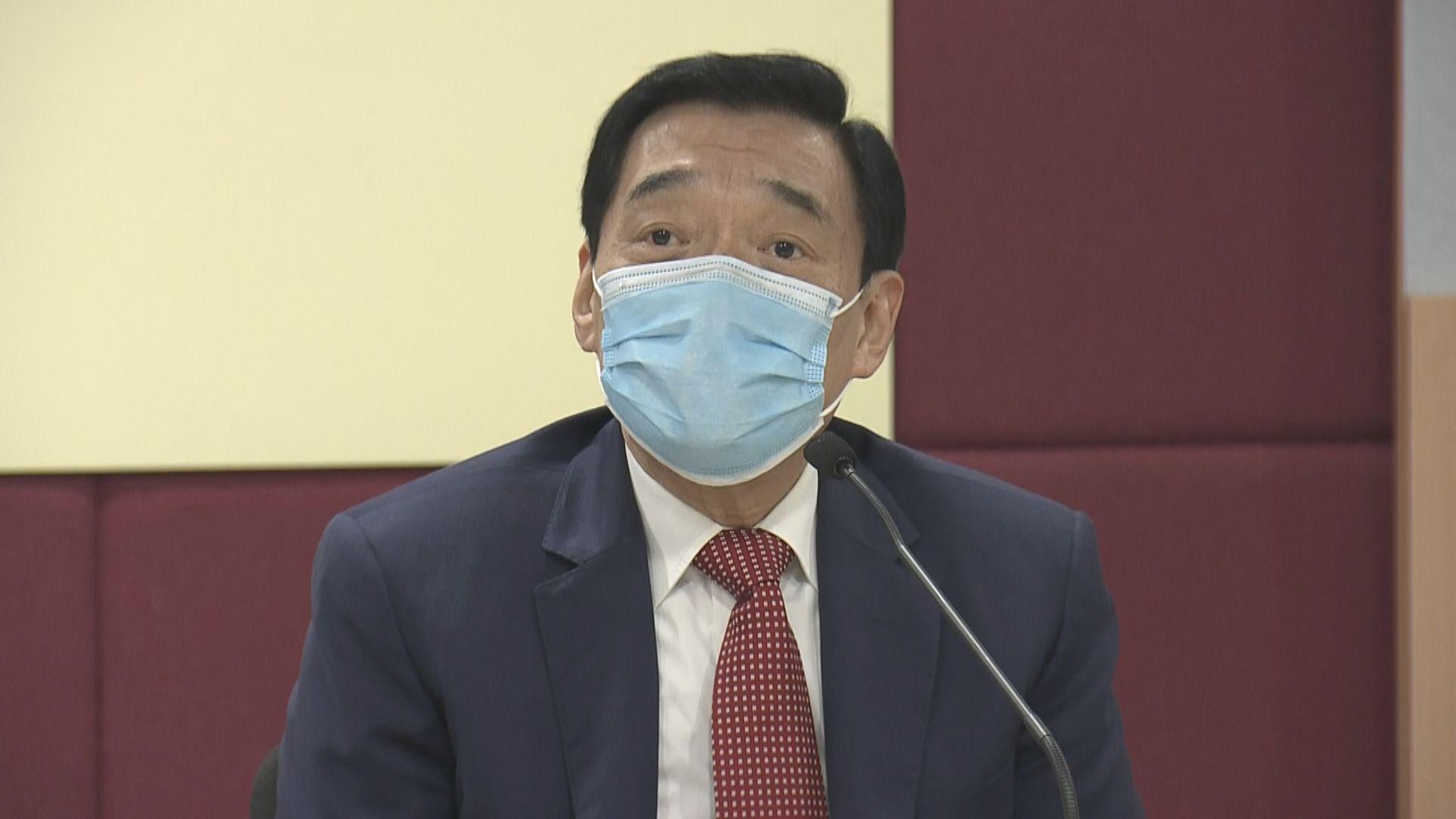 范鴻齡︰員工個人政治理念不可帶入醫管局