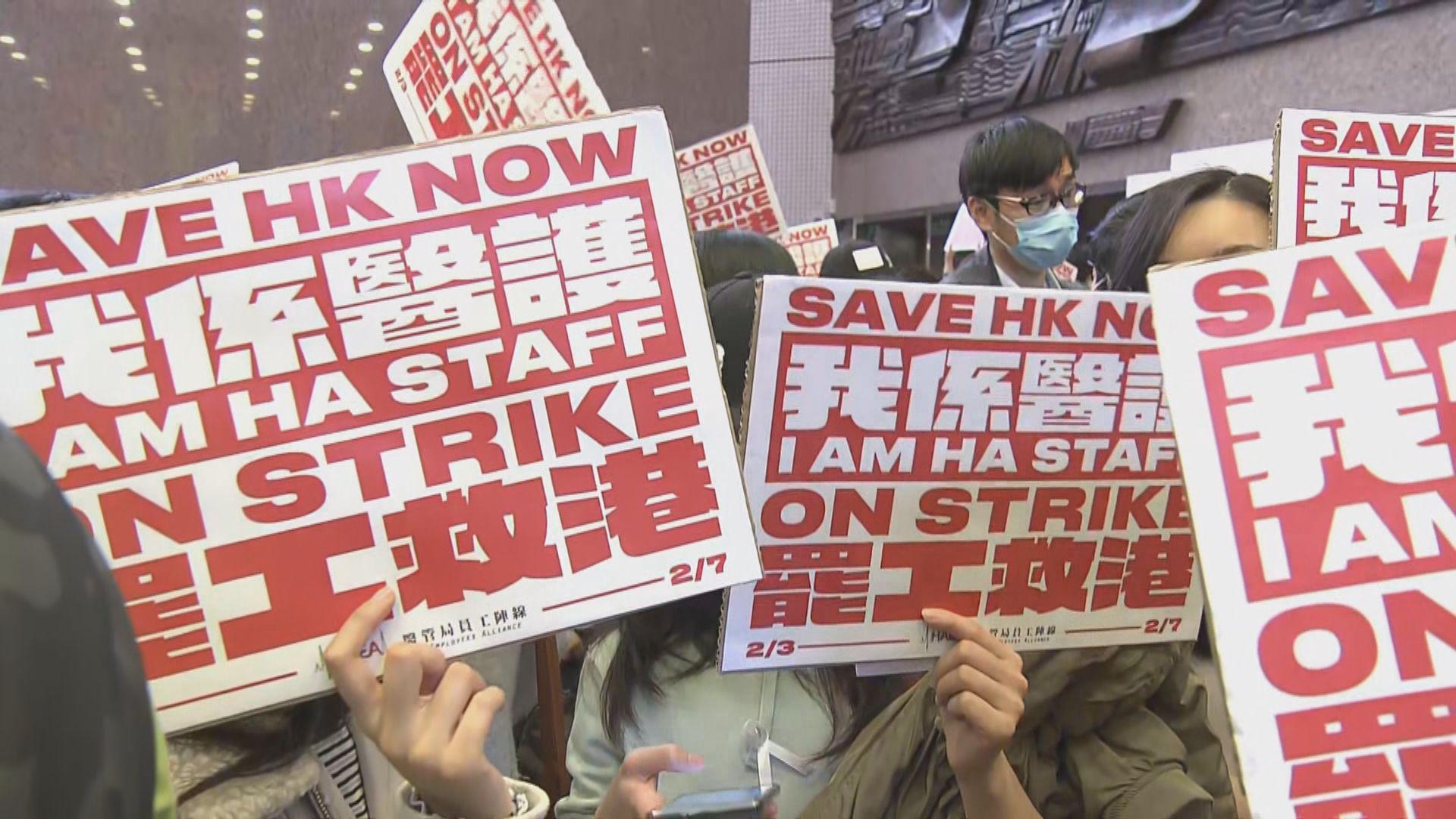 醫管局向罷工期間缺勤員工收回工資