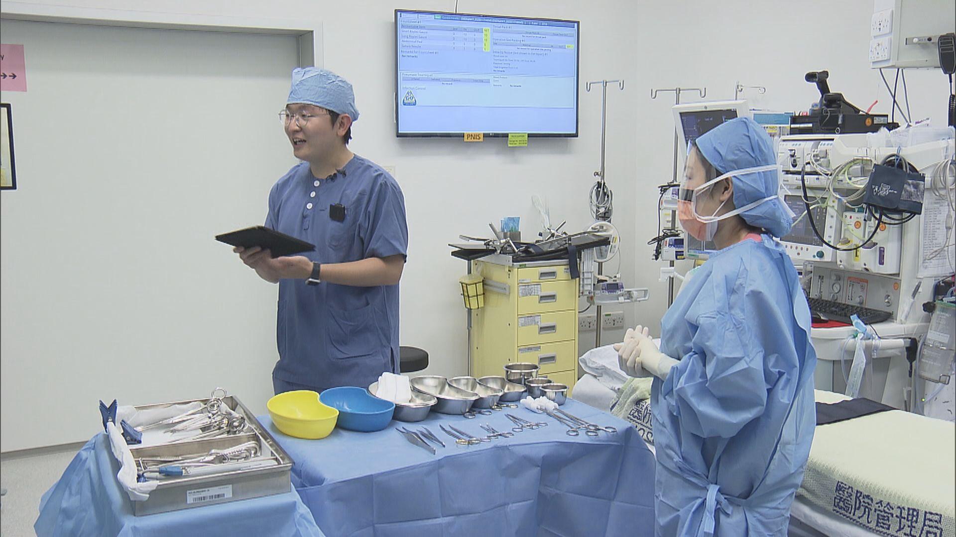 將軍澳醫院手術室智能化以提升運作效率