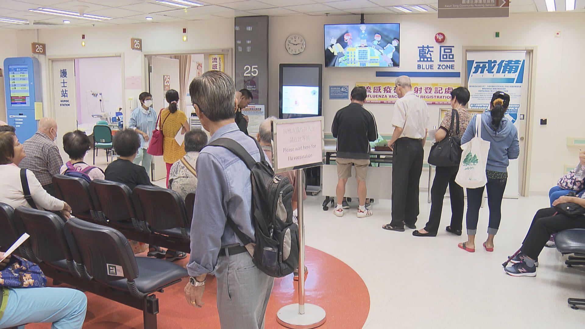 醫管局周四起分階段展開流感疫苗注射計劃