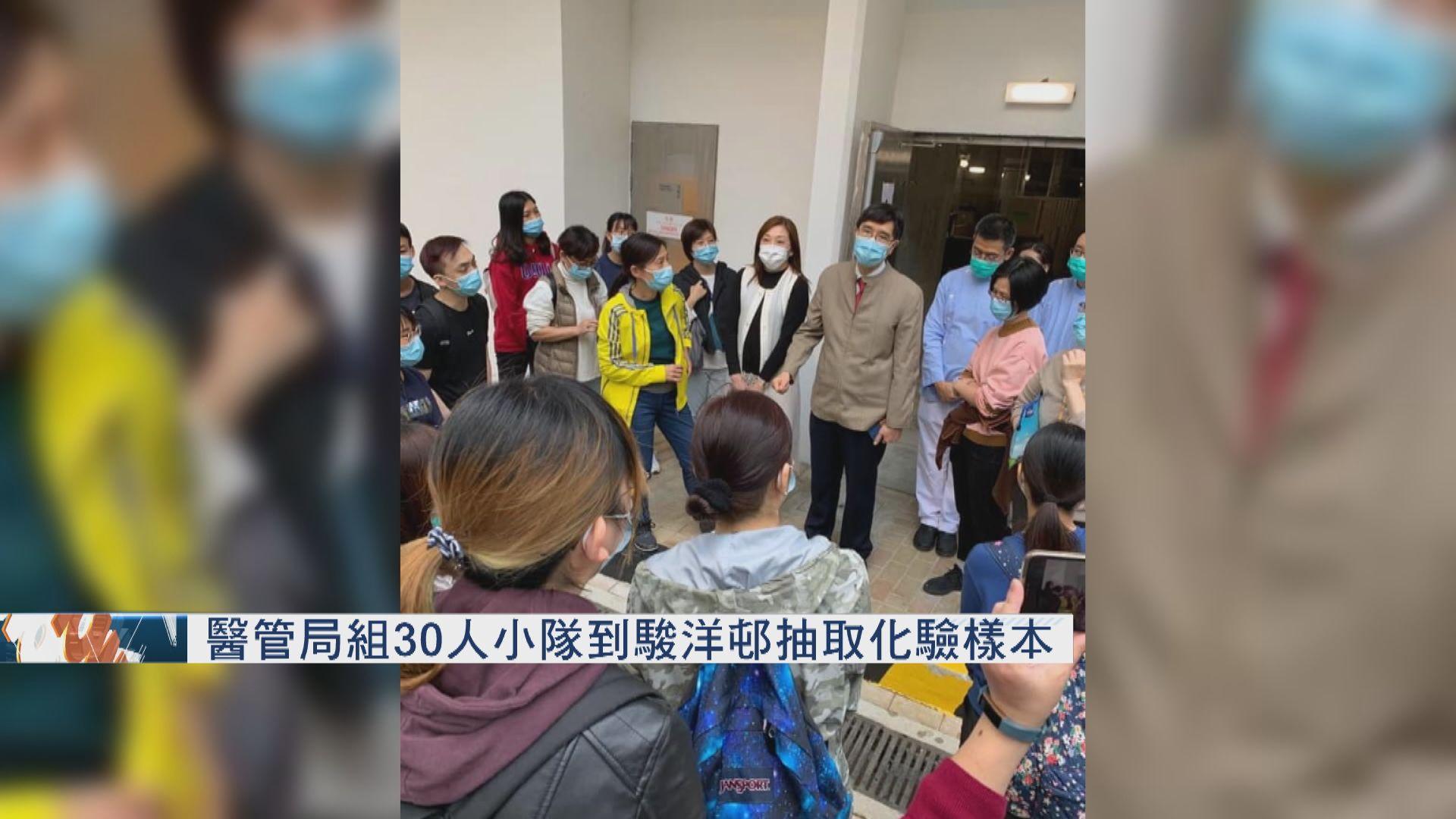 醫管局組30人小隊到駿洋邨抽取化驗樣本