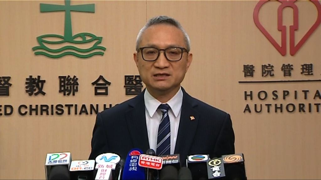 聯合醫院醫療事故 為鄧桂思配漏預防肝炎藥