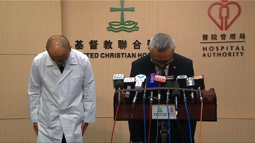 聯合醫院為鄧桂思配漏預防肝炎藥