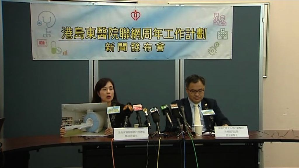 東區醫院將加強日間外科醫療服務