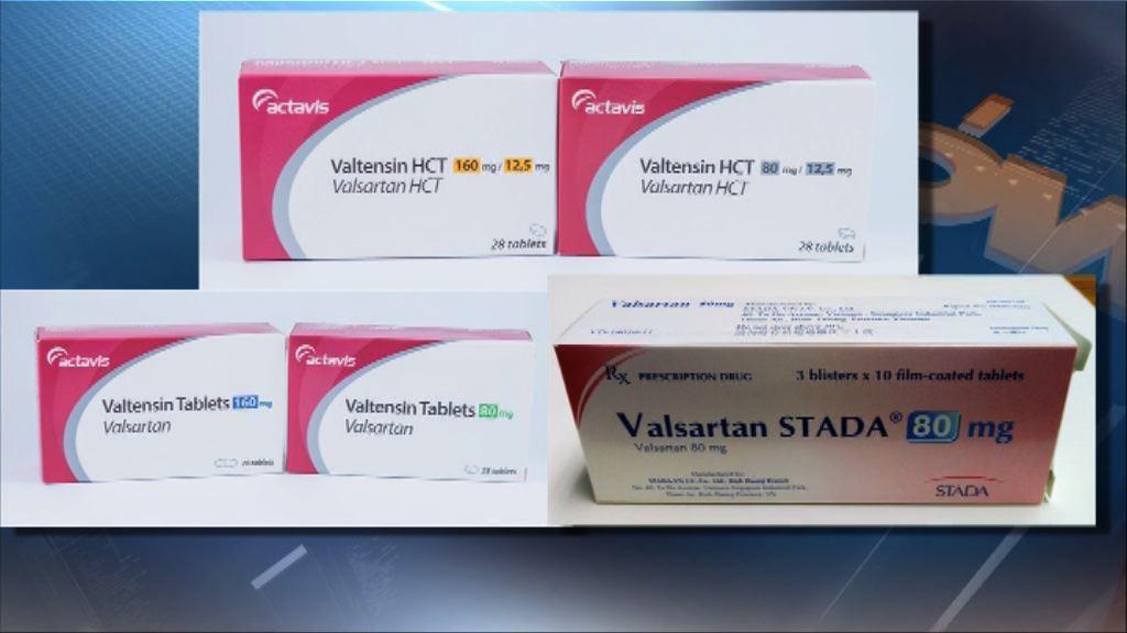 五款高血壓及心臟衰竭藥物含雜質需回收