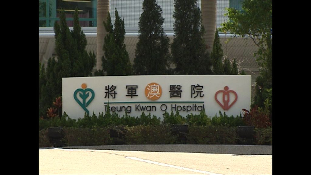 將軍澳醫院三病人白內障手術後現併發症