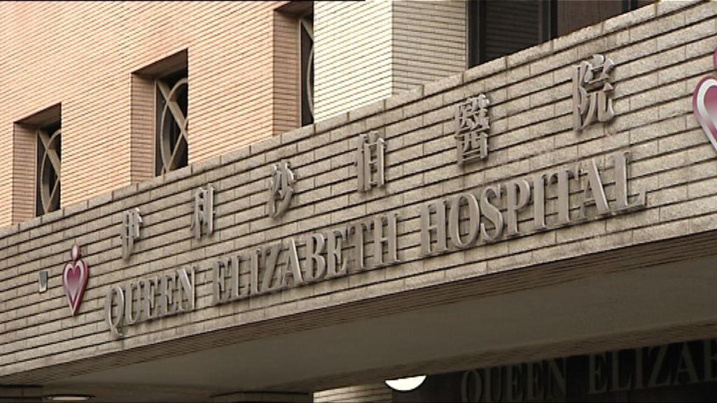 伊院孕婦死亡 醫管局稱屬溝通問題不涉失德