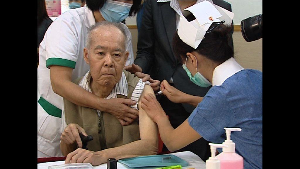 政府十月為長者接種十三價疫苗