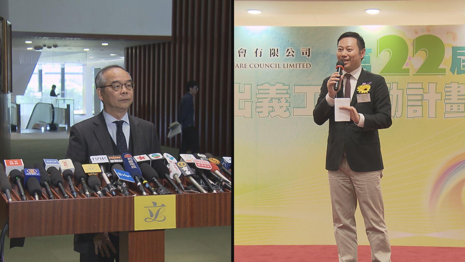 消息 : 徐英偉接替劉江華出任民政事務局局長