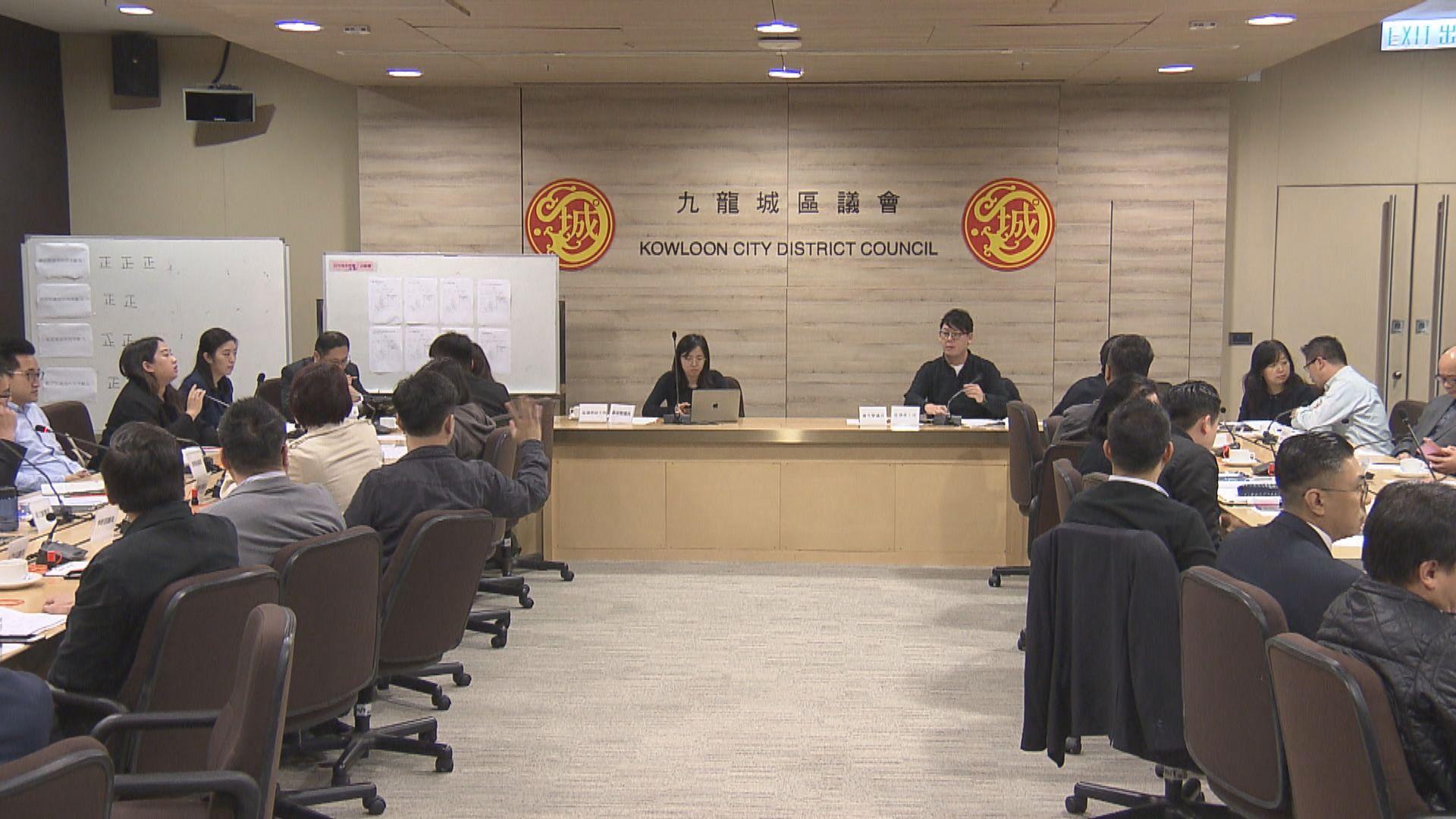 14名區議員:民政專員指示政府人員拒列會議需問責