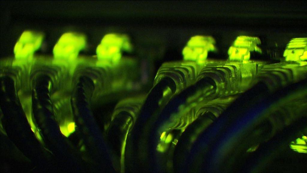 Jaff勒索軟件企圖入侵政府電腦