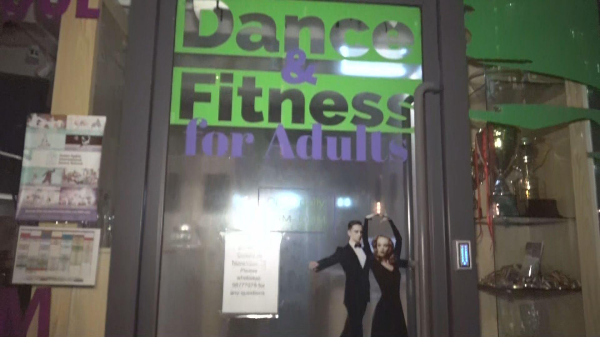 涉及跳舞群組21間場所均無公眾舞廳或舞蹈學校牌照