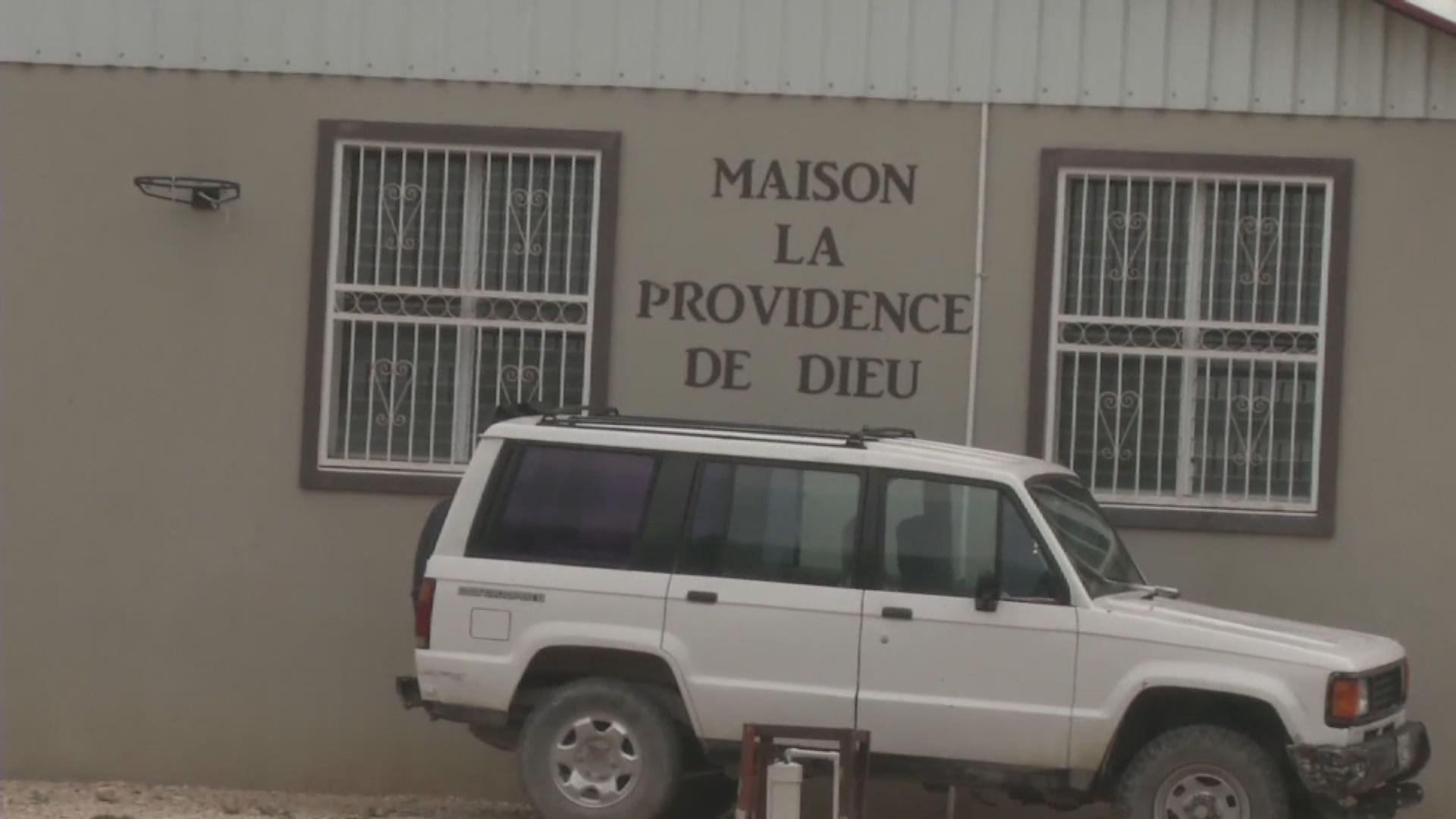美國傳教士小組在海地遭綁架 估計是幫派所為