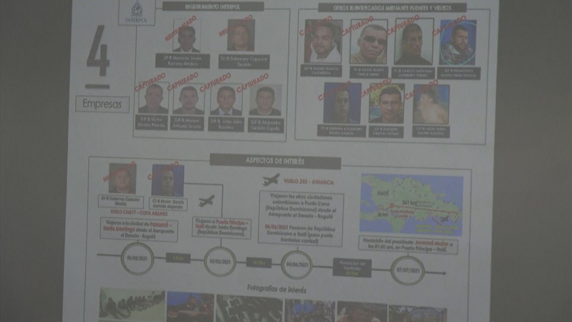 海地要求美國派部隊保護基建設施