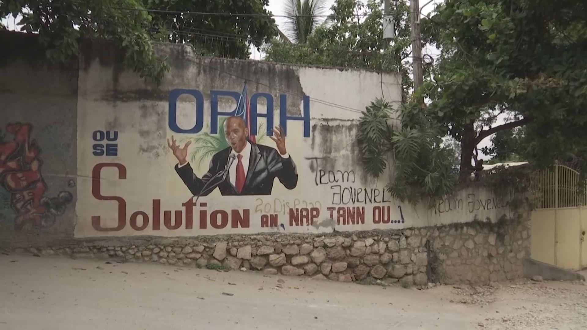 初步調查指海地一名前司法部官員曾下令暗殺總統