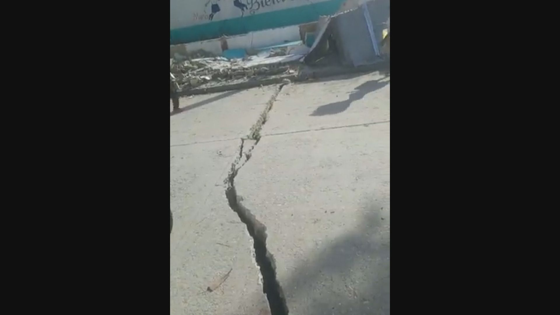 海地西部對出海域7.2級地震 美國估計破壞或極嚴重