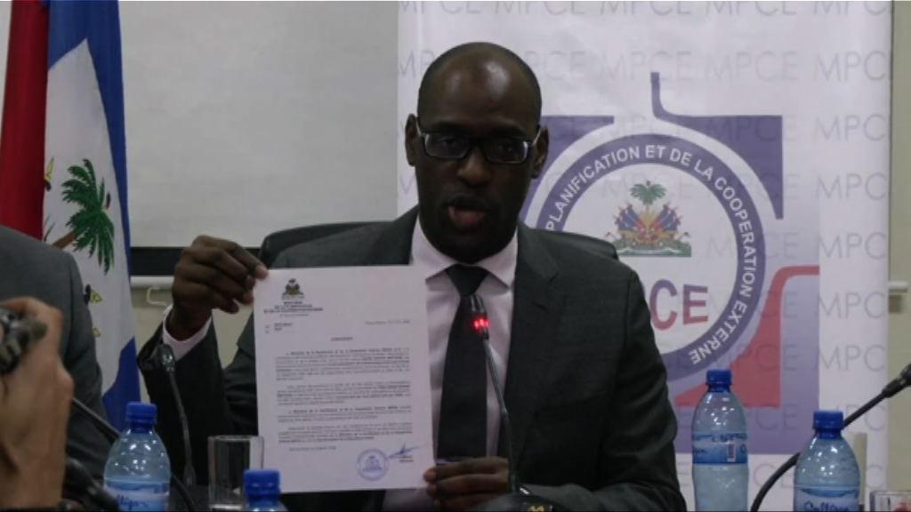 海地宣布暫停樂施會運作兩個月