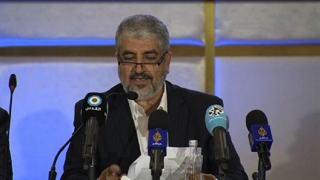 哈馬斯放棄主張消滅以色列