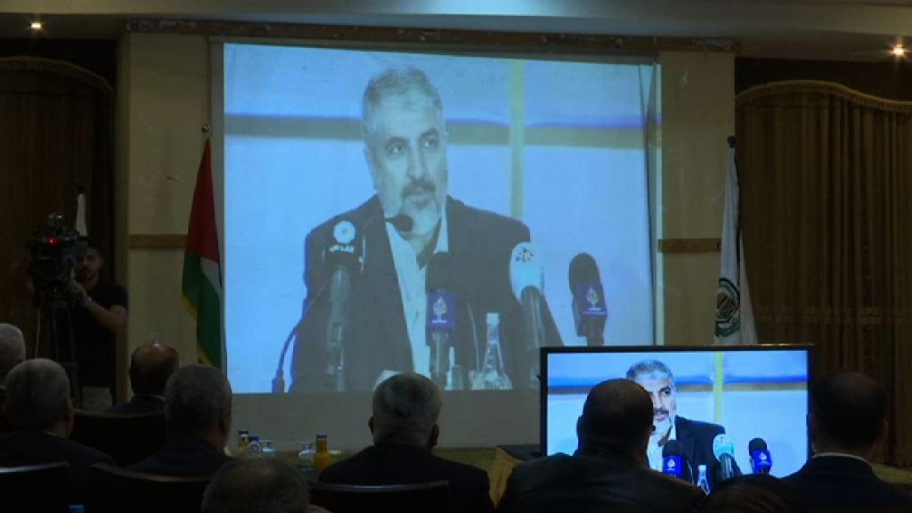 哈馬斯接受在以色列佔領區內建國
