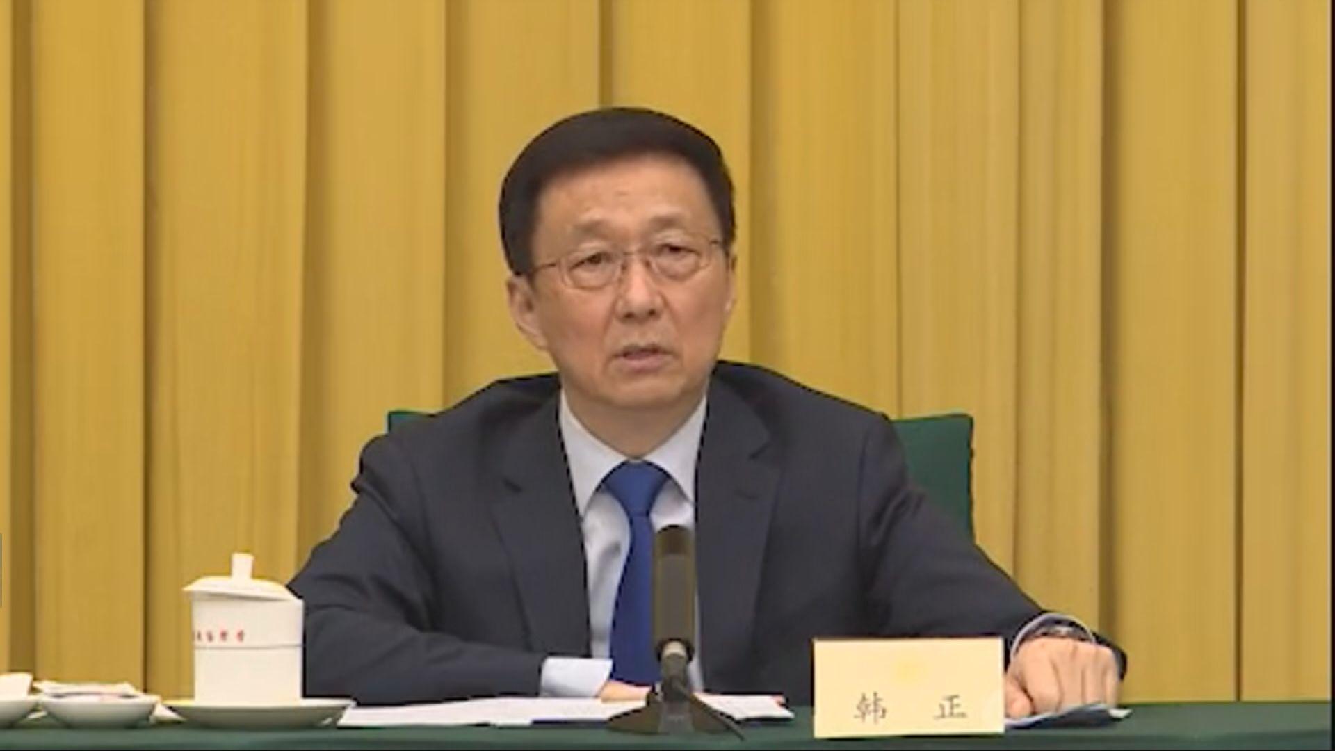 韓正︰為香港訂立國安法針對的是極少數搞港獨和黑暴的人
