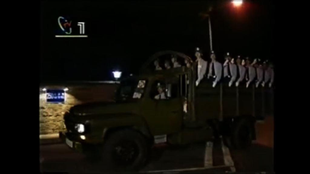 【回歸廿年‧智庫】駐港解放軍接掌香港防務