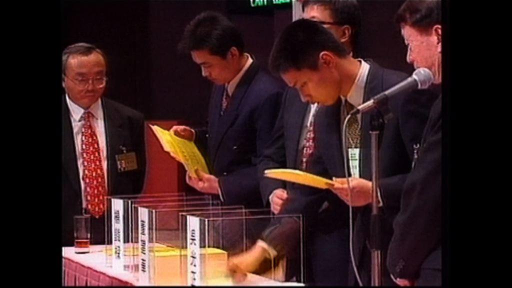【回歸廿年‧智庫】香港特首選舉制度發展