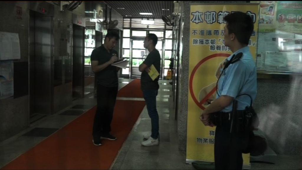 寶達邨上吊死亡男子疑涉企圖強姦案