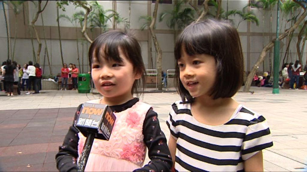 調查指香港兒童較以往不快樂