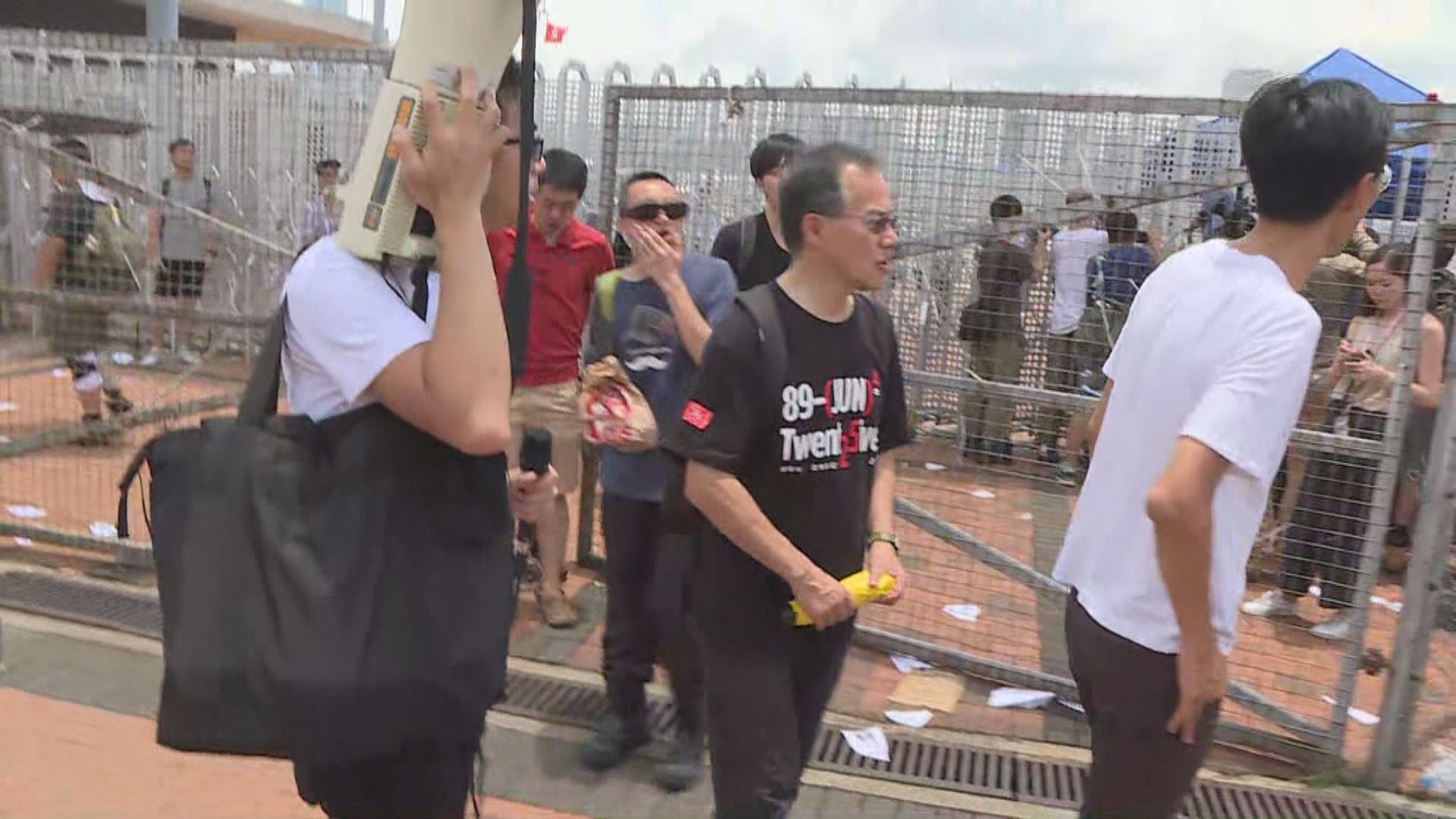 抗議中環海濱用地改軍事用途示威者和平散去