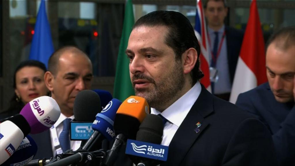 黎巴嫩總理抵達巴黎將晤馬克龍