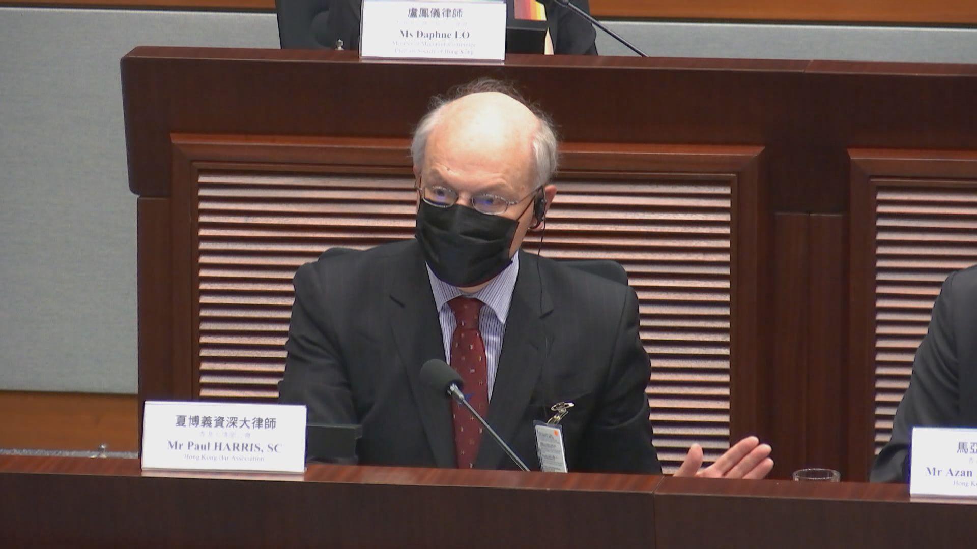 被追問有否辭任大律師公會主席壓力 夏博義:沒補充