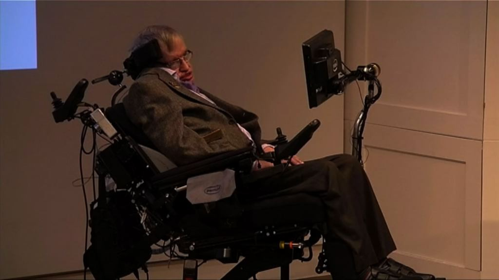霍金於英國劍橋寓所安詳離世終年76歲