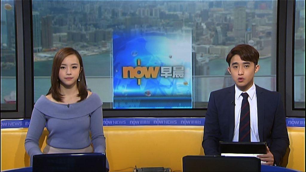 【晨早新聞重點】(11月17日)
