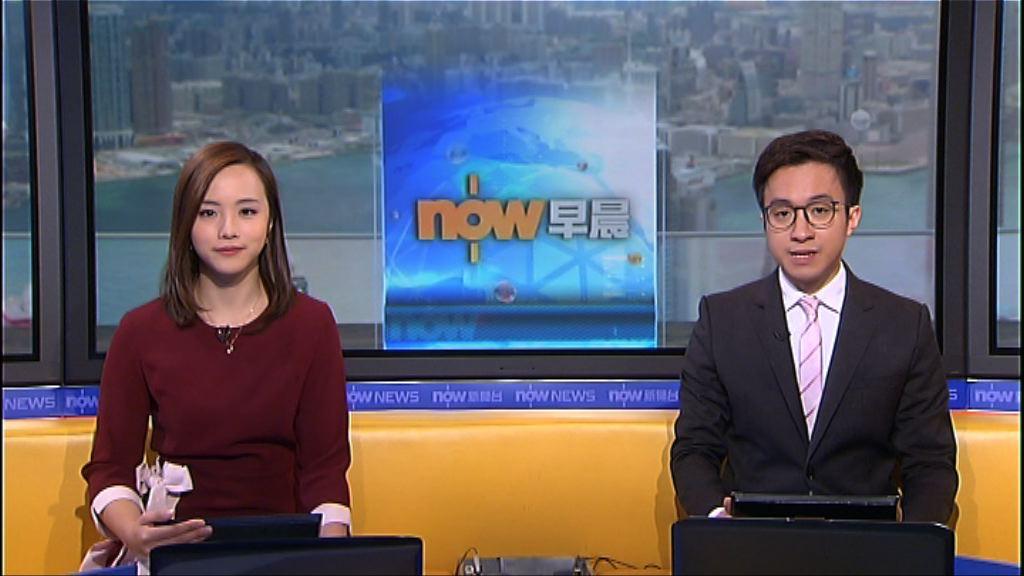 【晨早新聞重點】(11月22日)