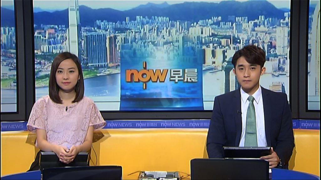 【晨早新聞重點】(9月22日)