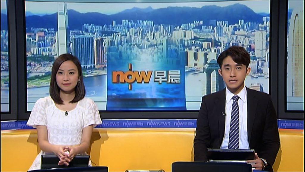【晨早新聞重點】(9月21日)