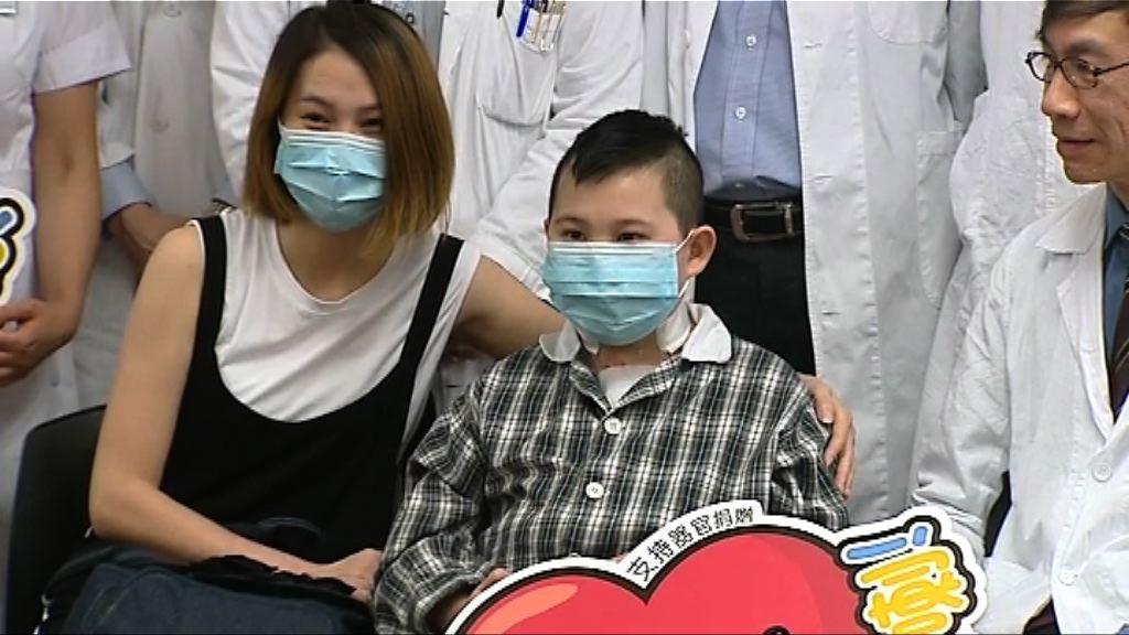 心臟衰竭男童母親冀更多人支持器官捐贈