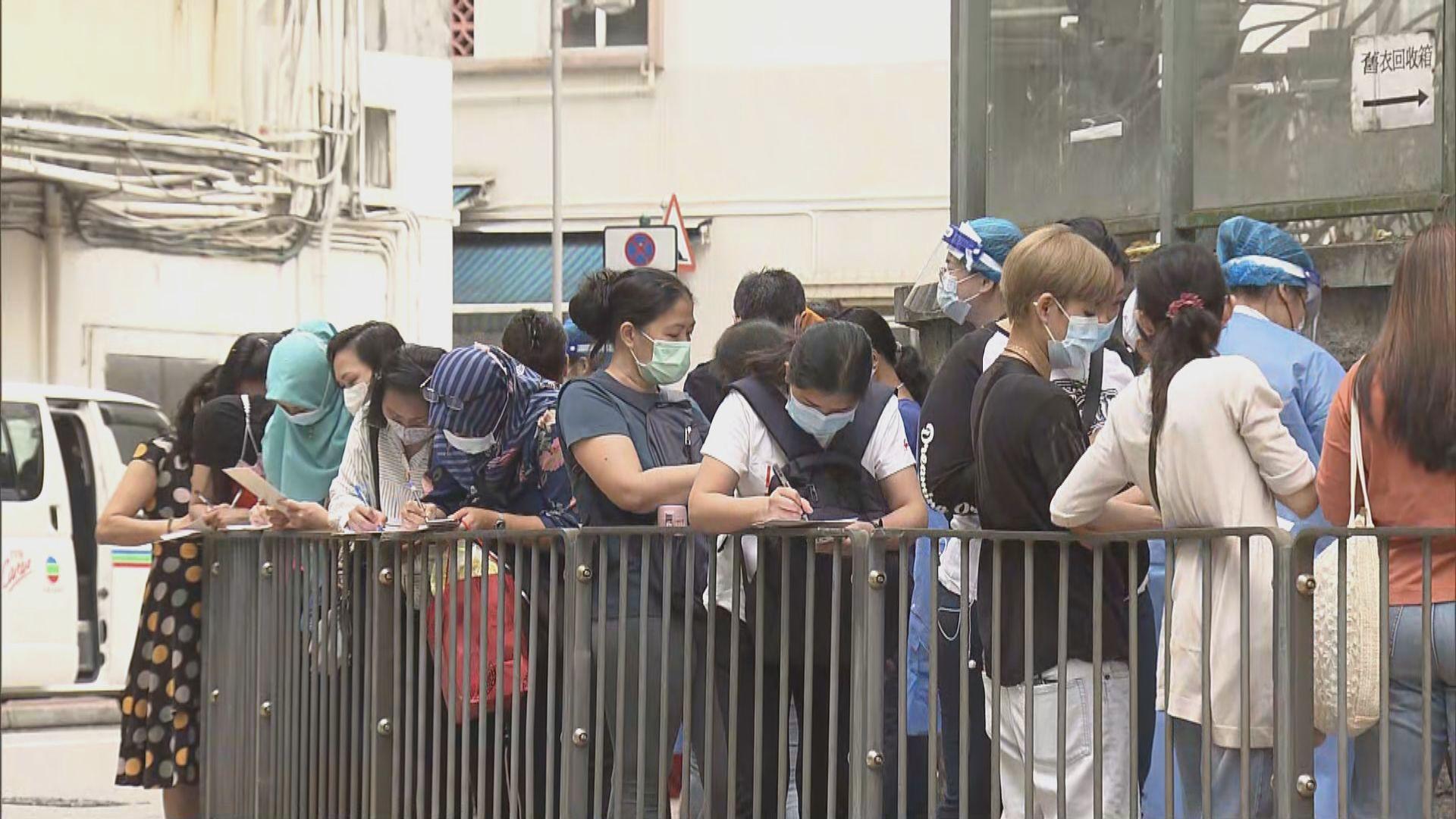 外傭需強檢 檢測中心大排長龍有人候約三、四小時