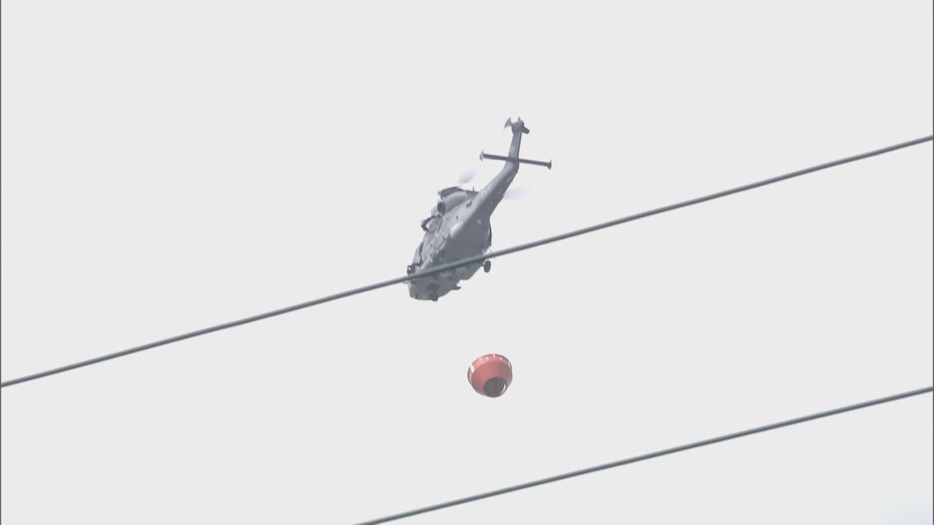 八鄉錦河路叢林起火 飛行服務隊直升機擲水彈灌救