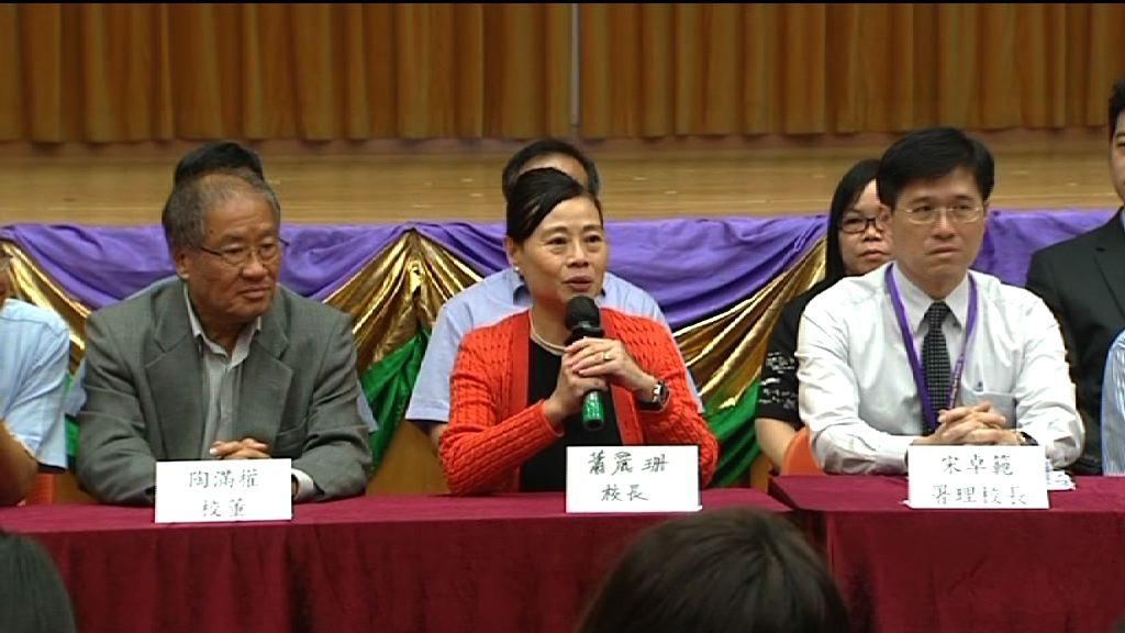 蕭麗珊接任興德學校校長 九月一日履新