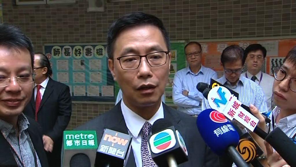 楊潤雄:對興德學校順利開學有信心