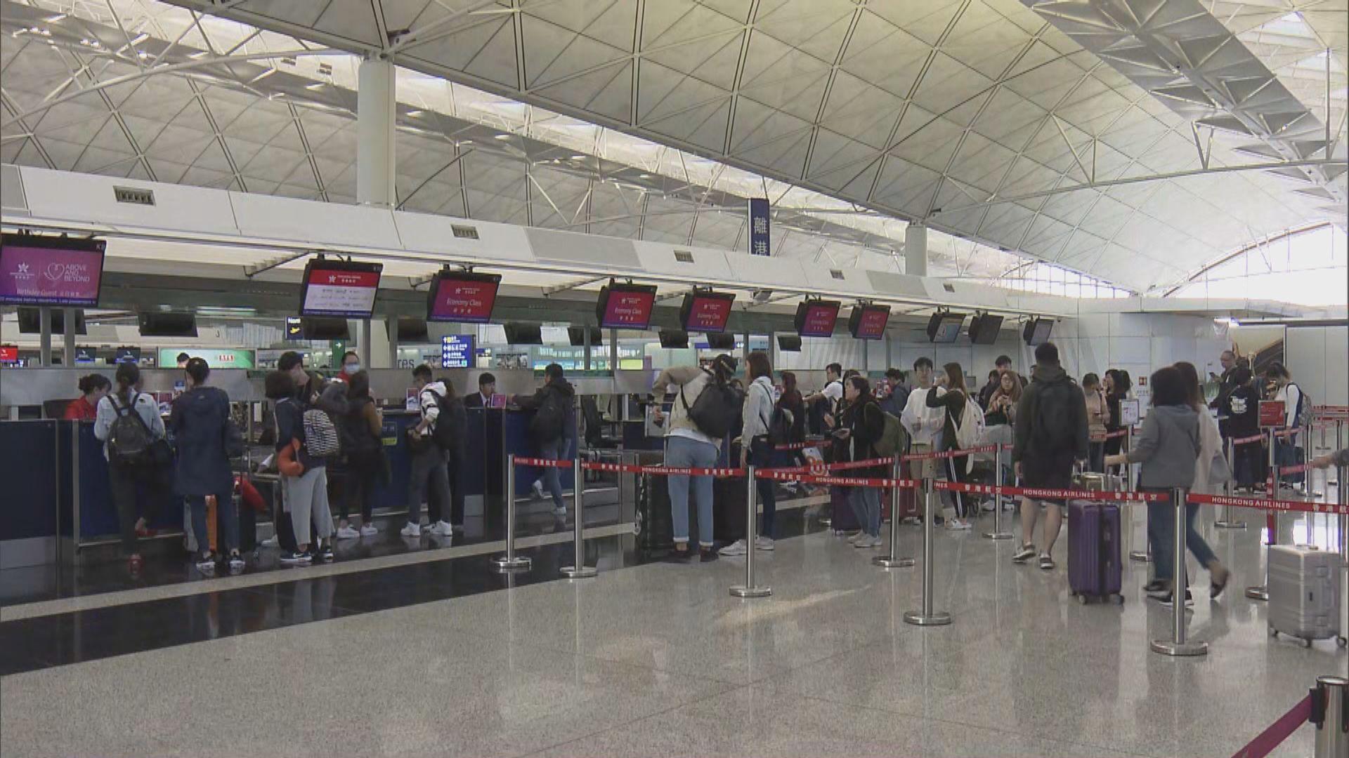 香港航空下月起停止提供機上娛樂系統服務