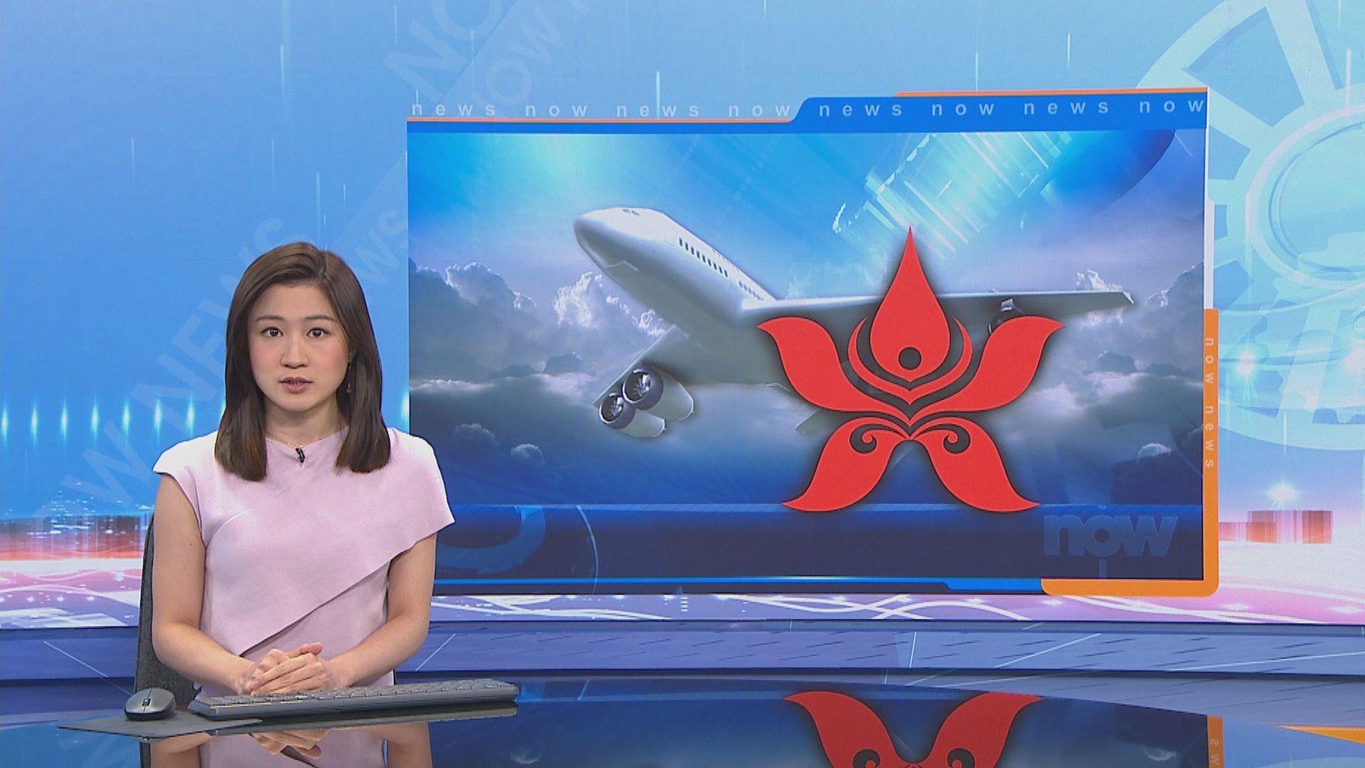 香港航空證實要內部重組精簡架構 稍後公布詳情