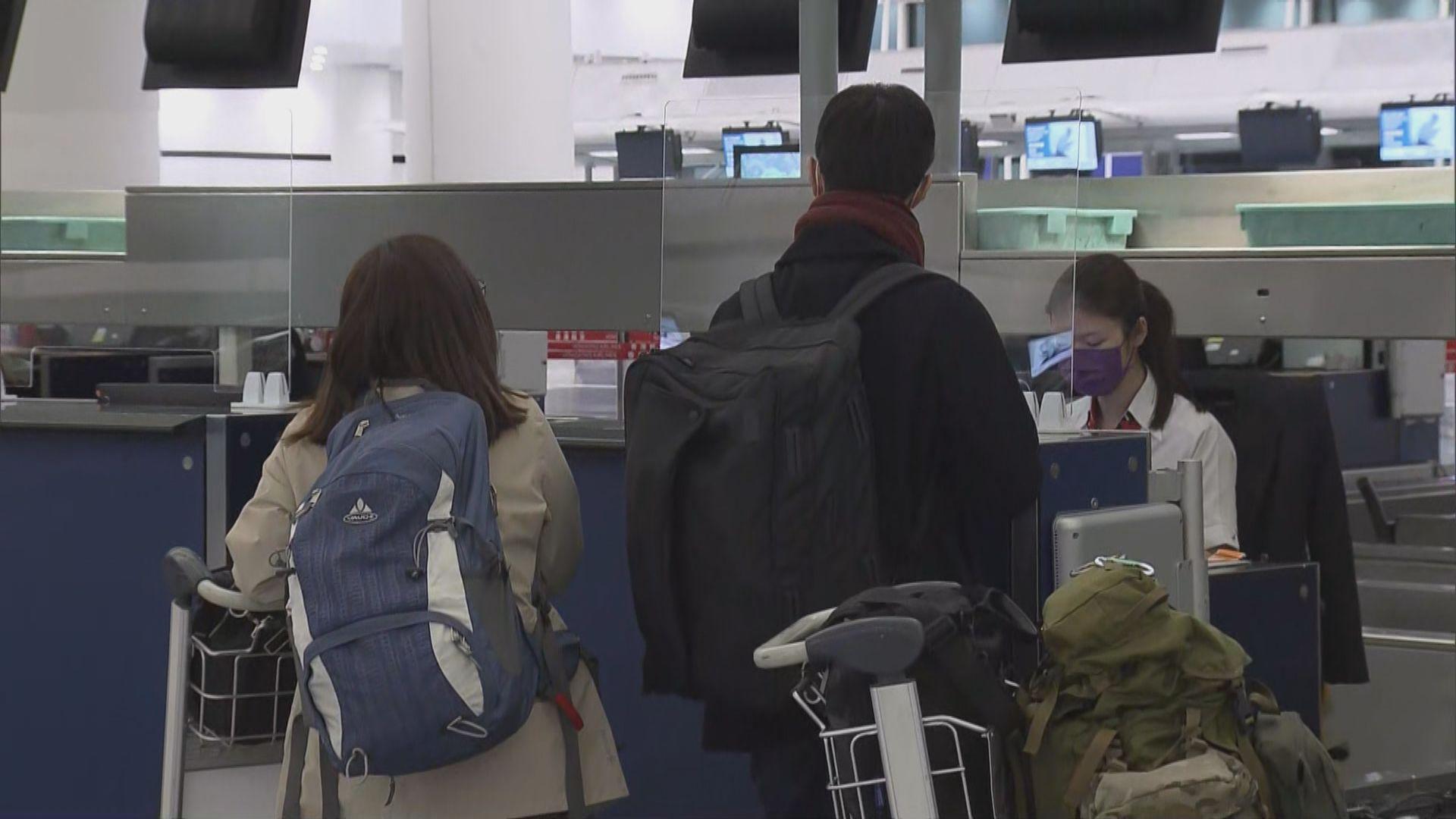 兩班前往英國航班按原訂時間起飛 有港人如期出發