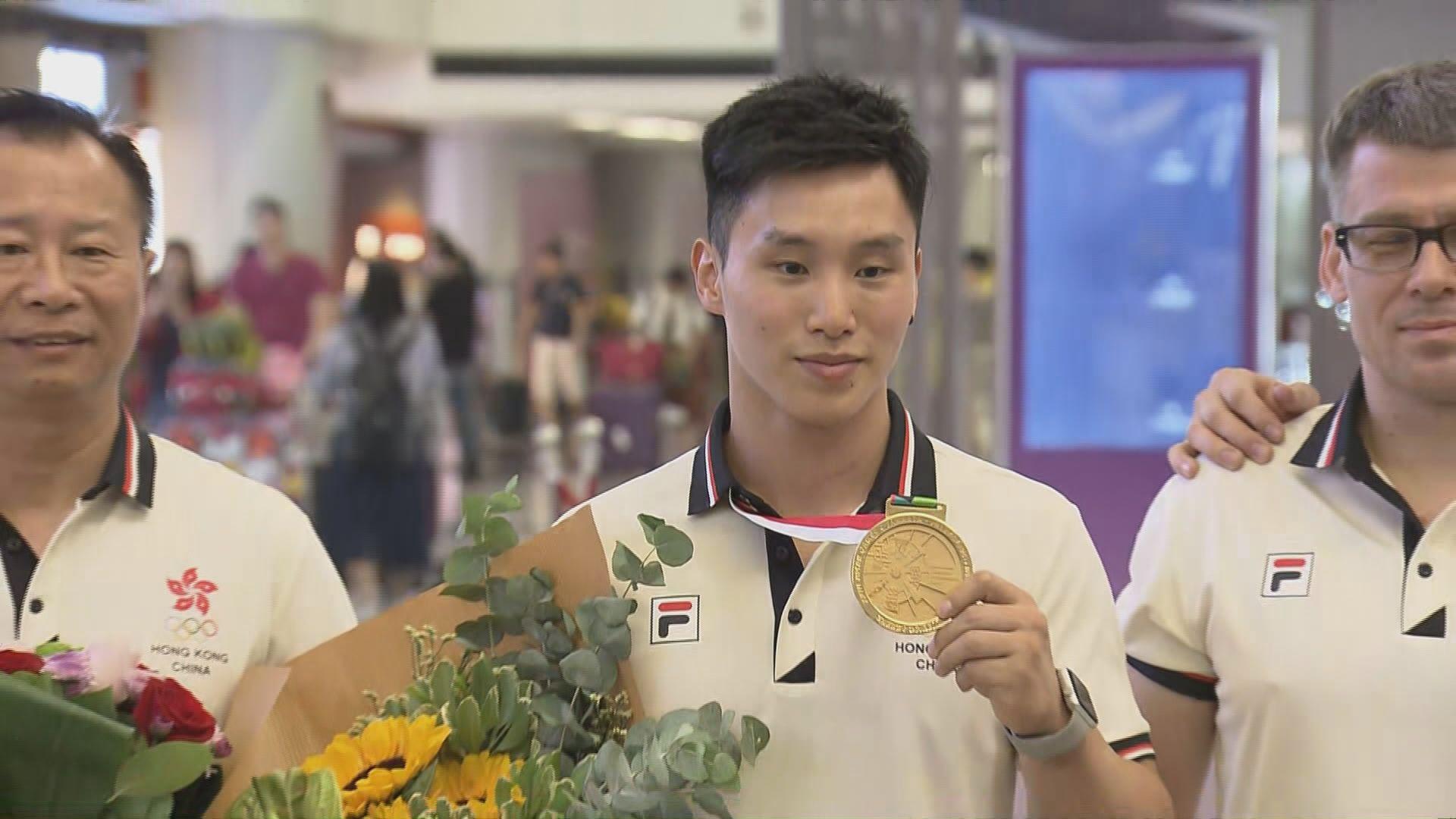 香港亞運代表隊凱旋返港